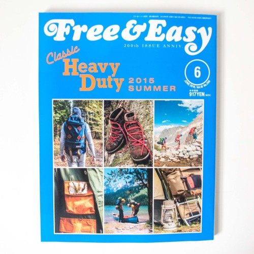 free-and-easy-magazine-june-2015-1_1024x1024